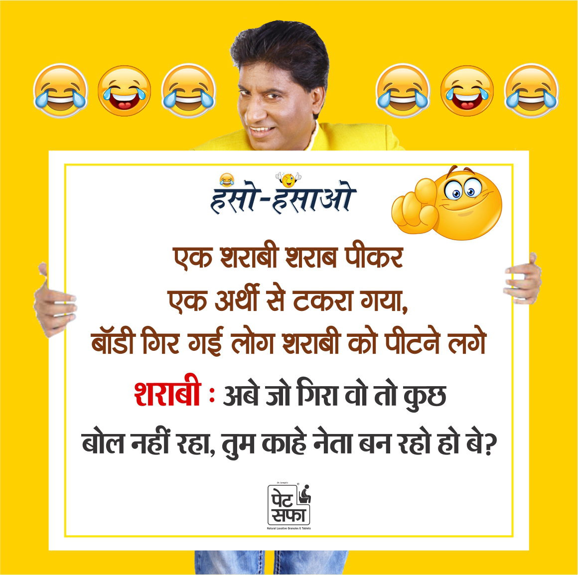 hindi shayari on sasural