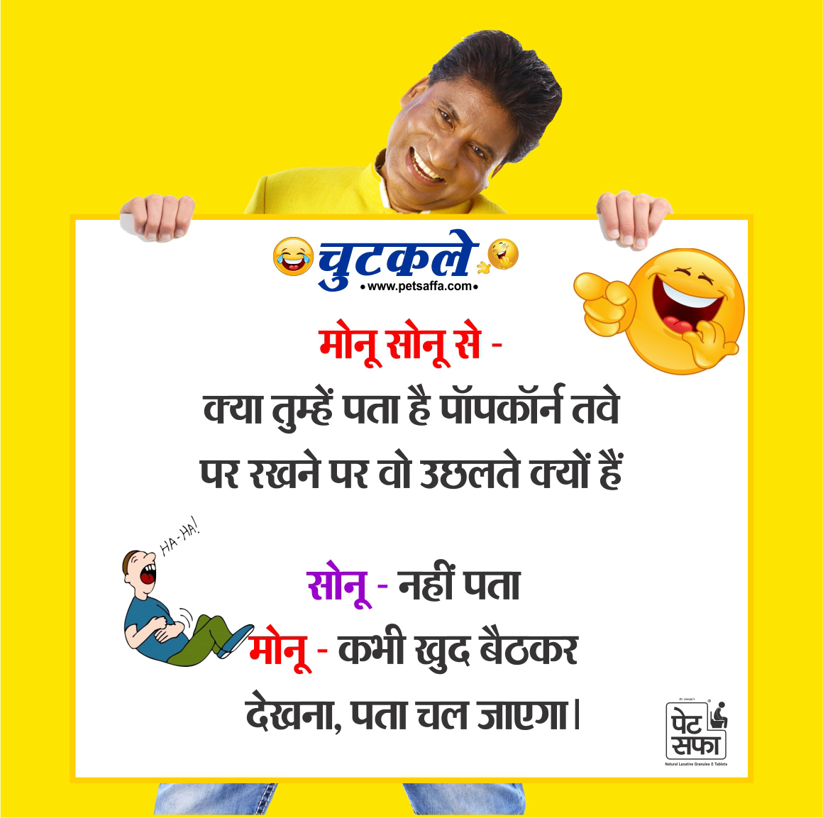 sasural funny sms in hindi