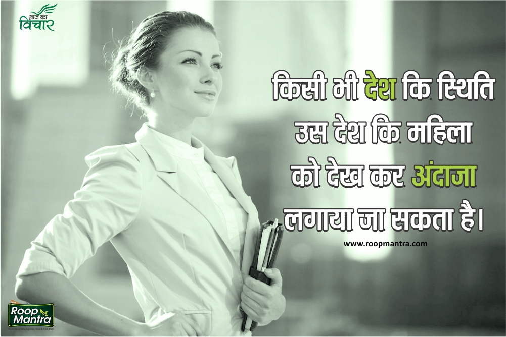strong woman quotes