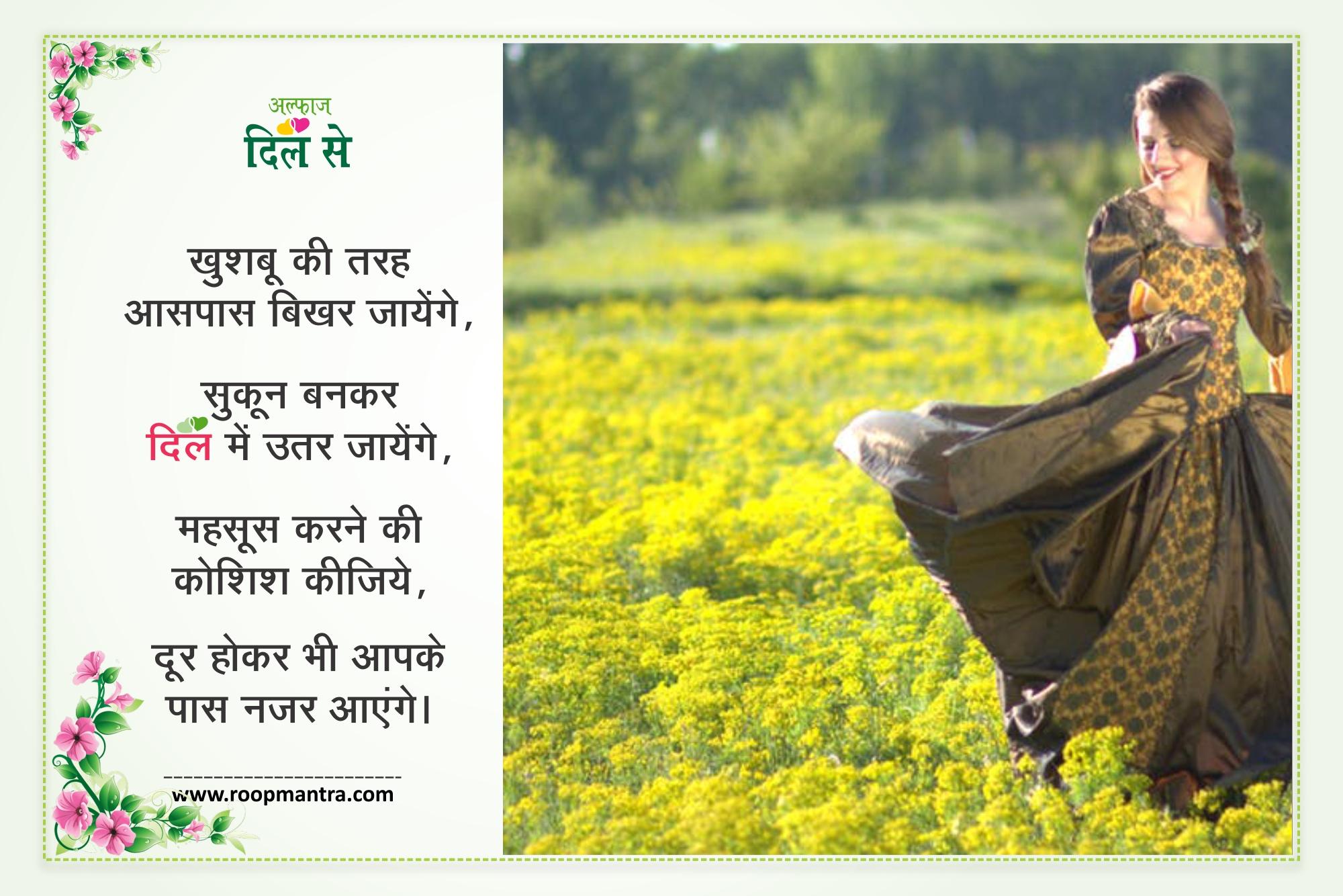 Latest new hindi shayri-Shayari