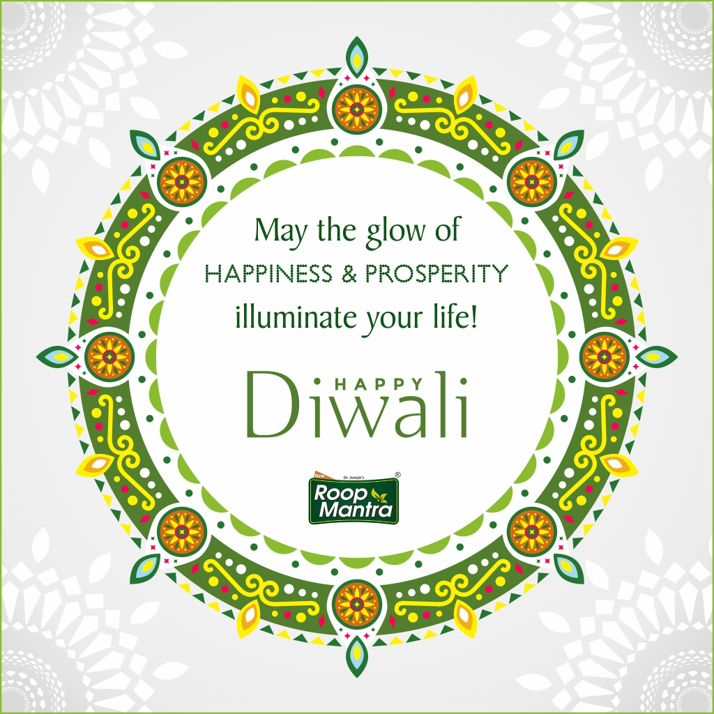 ‎Happy Diwali Messages