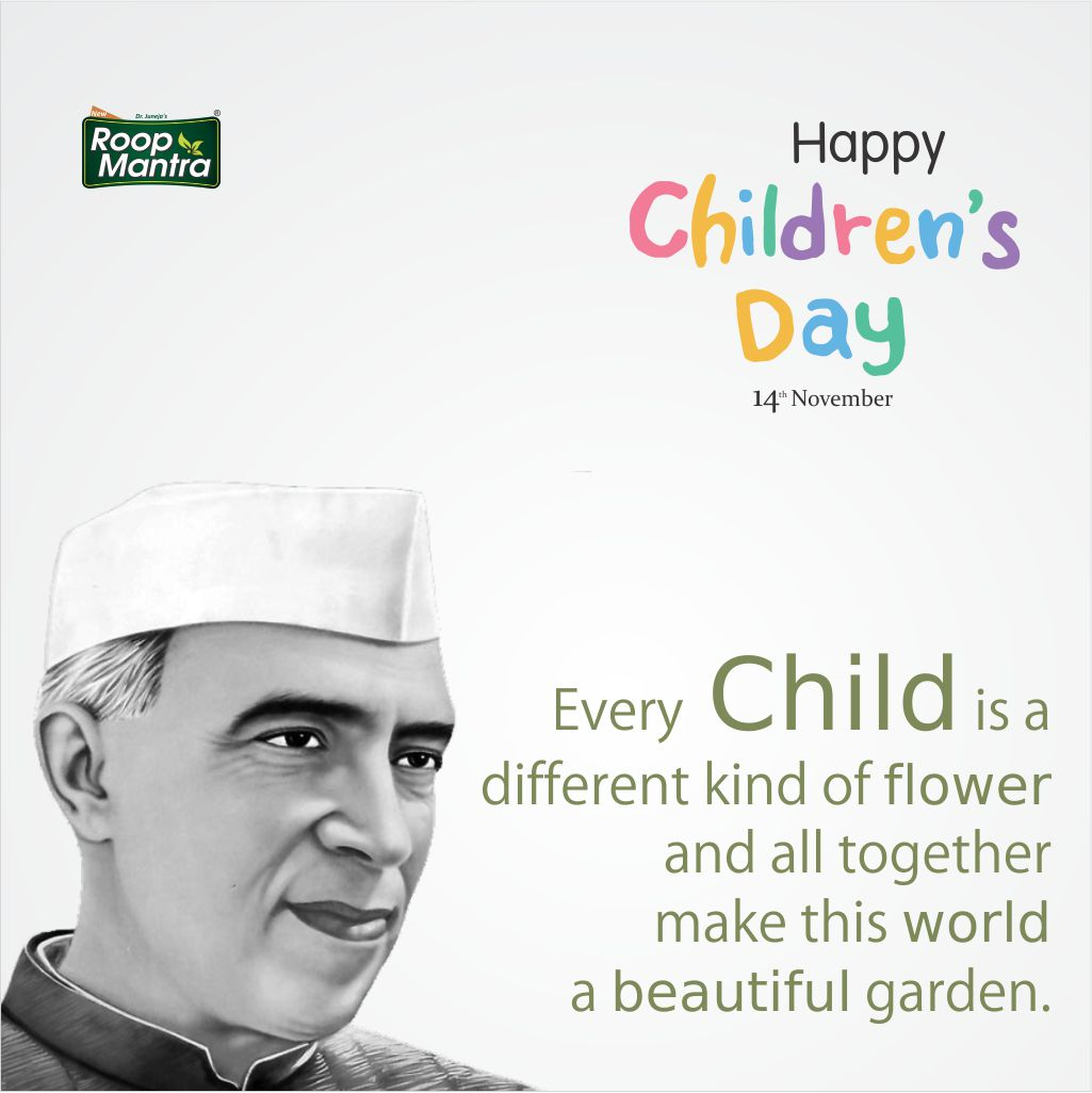 Happy-Childrens-day-2018-by-Roop-Mantra