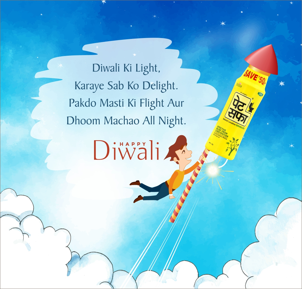 wishes India Happy Diwali