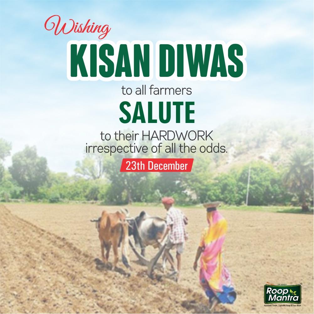 23-dec-Happy-kisan-diwas-Roop-mantra