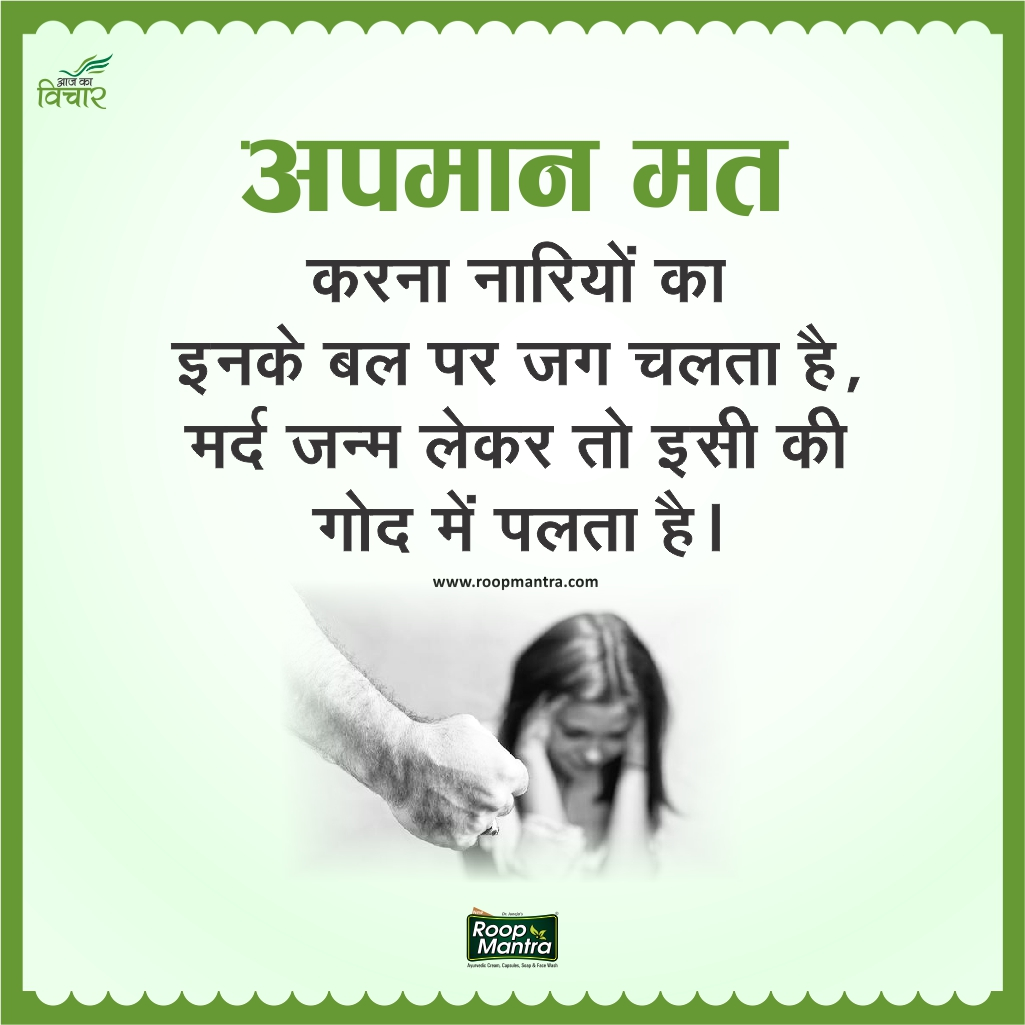 Heart Touching Best Lines on Mother