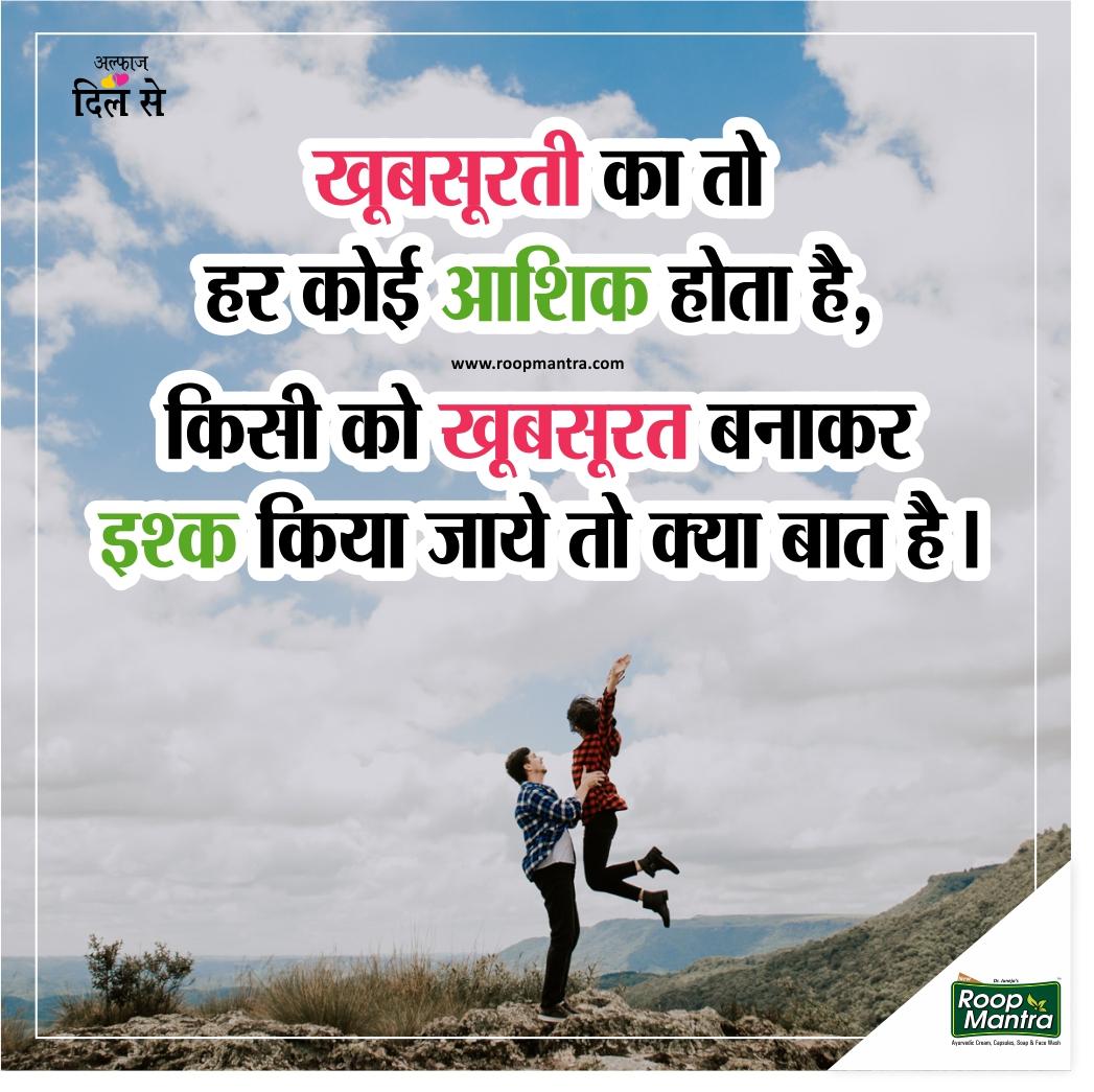 Photo in Hindi - Poetry Tadka