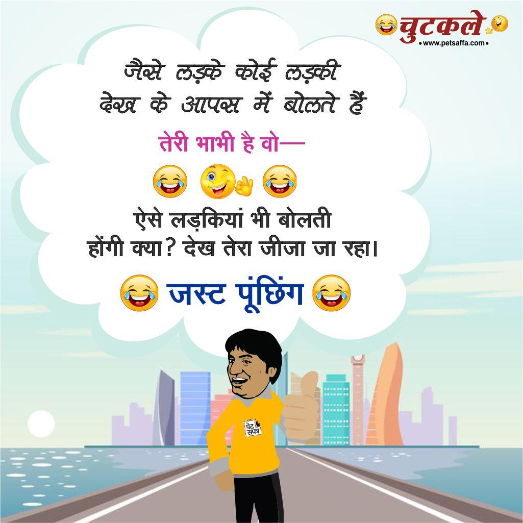 Joke Ka Tadka - Raju Shrivastav