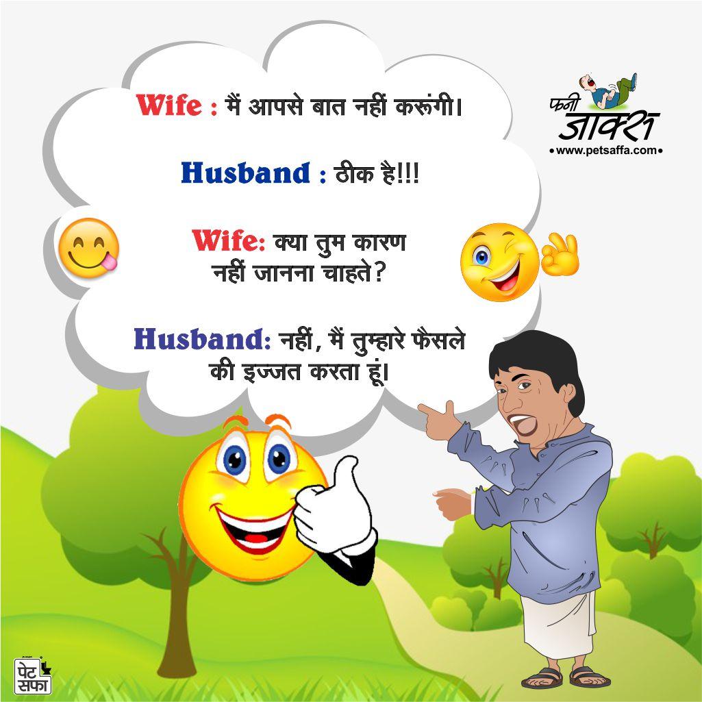 Chutkule Viral On Social Media