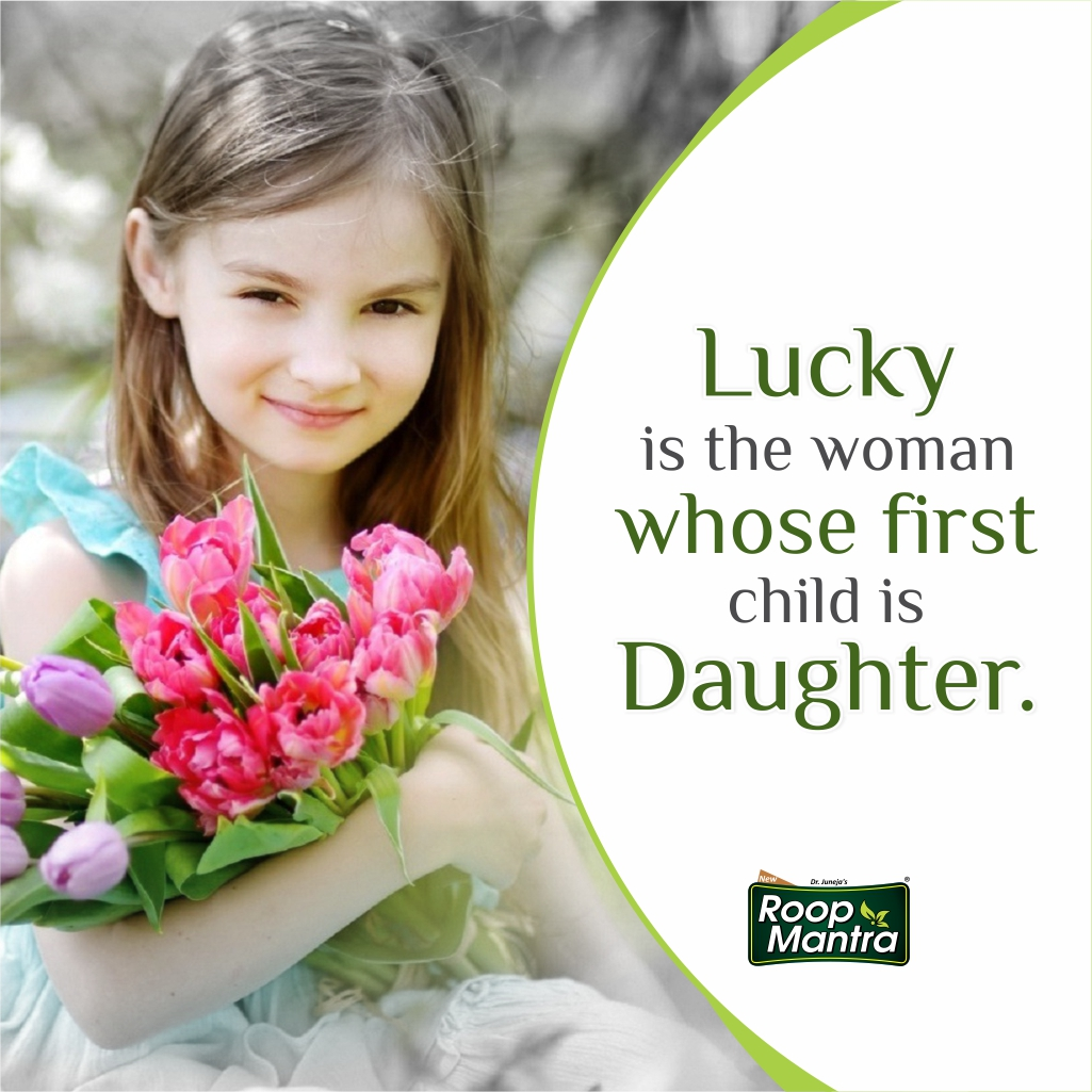 Best Beautiful daughter quotes